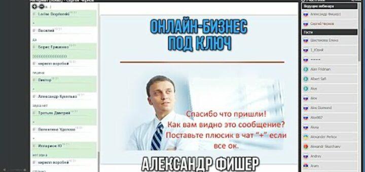 Как все успевать. Часть 3 Олег Брагинский Вебинары - Бизнес в интернете в формате видео