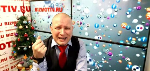 Прибыльные Тренды 2017 для заработка в facebook, vkontakte и instagram