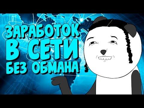 Заработай на Яндекс Толока