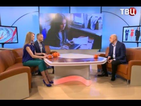 О женщинах-руководителях. Интервью для телеканала ТВЦ | Радислав Гандапас