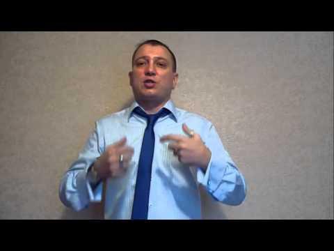 Ораторское искусство Главные ошибки ораторов 5