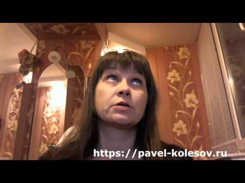 Павел Колесов тренинг Психосоматика или Быстрое Здоровье отзыв Татьяна Панькина