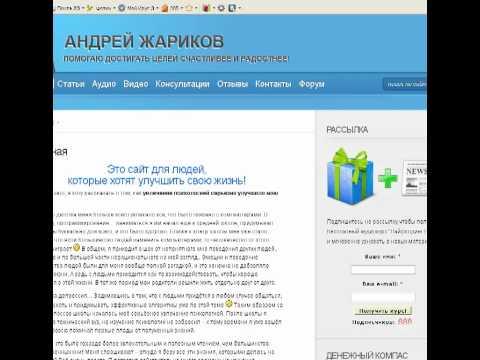 Артём Плешков начал обучение у Азамата Ушанова