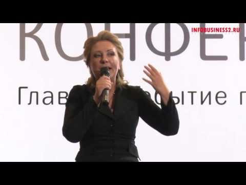 Инфоконференция 2014 – День 1 – 23 – Елена Махиня – Консалтинг в премиум рынке