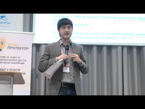ИнтернетБизнес 2011   Азамат Ушанов   Рассылка которая продает   Ч4