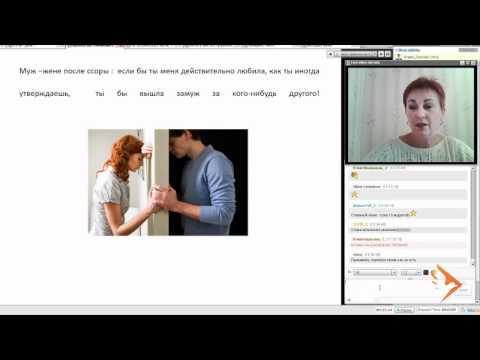 Партнерство в личных отношениях мужчины и женщины