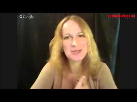 Бизнес по-женски – 01 04 – Ася Райт – Женские грабли в бизнесе