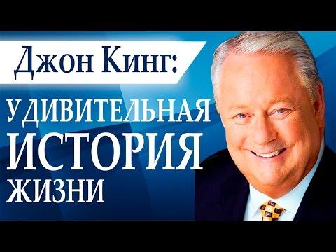 Джон Кинг (John King) и Артем Мельник в программе Новые Богатые [интервью]
