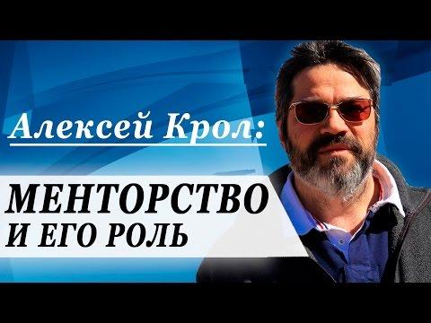 Алексей Крол и Артем Мельник в программе Новые Богатые | Часть 2
