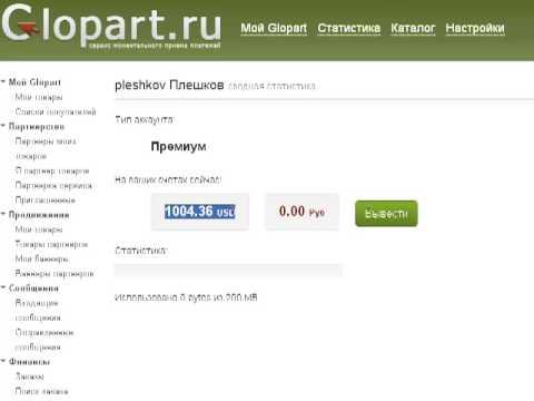 Зарабатывайте от 30 000 рублей за 24 часа!