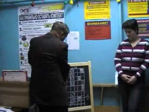 Мотивация продаж Игра морской бой. 5i8.ru