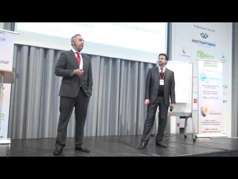 ИнтернетБиз2011 — Построение интернет бизнеса — Часть 1