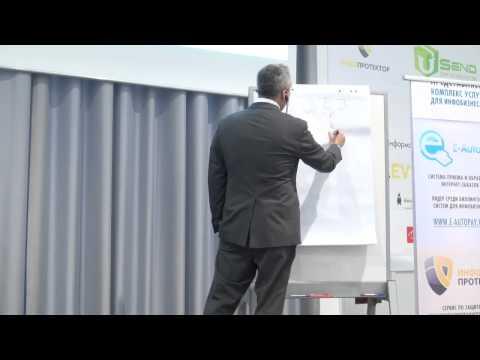 ИнтернетБиз2011 — Построение интернет бизнеса — Часть 4