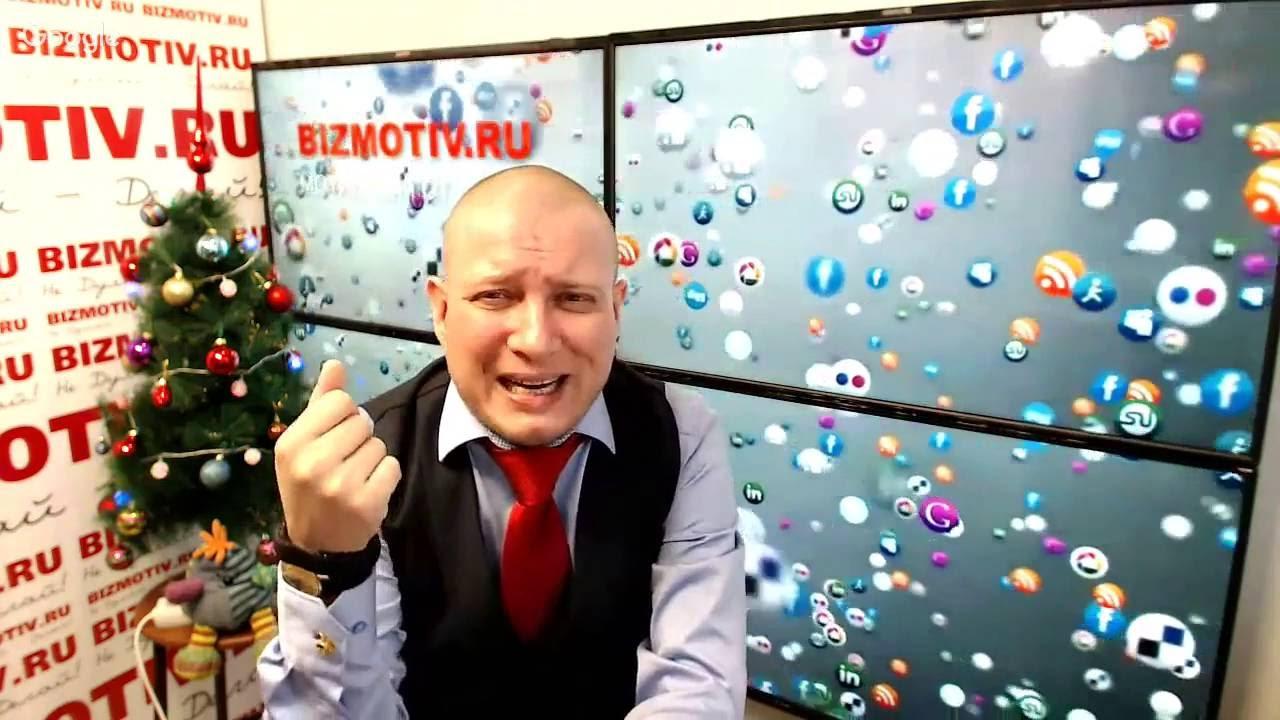 Прибыльные Тренды 2017 для заработка в facebook vkontakte и instagram