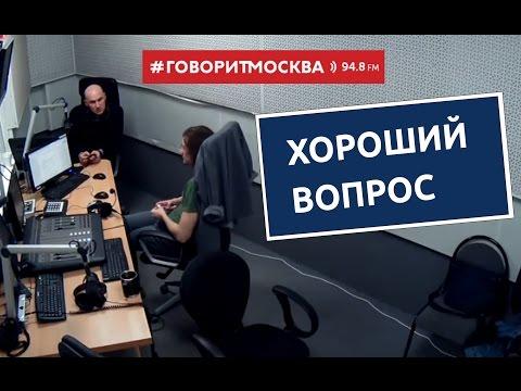 Радислав Гандапас: «Умение говорить публично — главный навык руководителя»