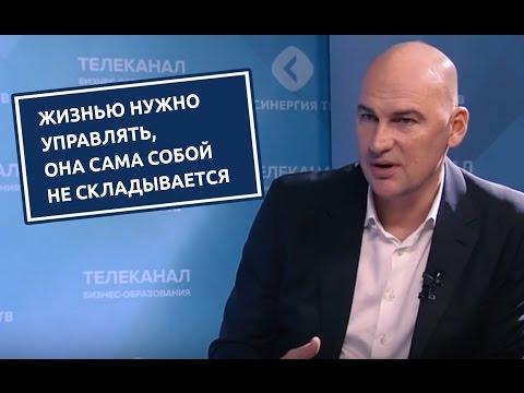 Радислав Гандапас: «Жизнь — это объект управления»