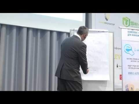 ИнтернетБиз2011 — Построение интернет бизнеса — Часть 3