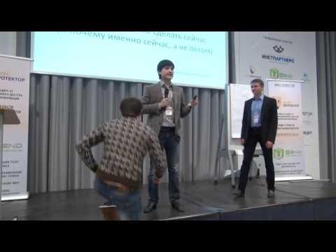 ИнтернетБизнес 2011   Азамат Ушанов   Рассылка которая продает   Ч3