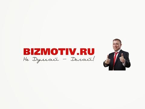 Запуск прямых трансляций в ВКонтакте, Facebook, Instagram