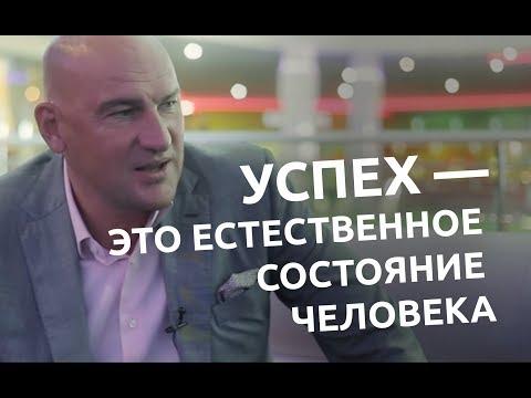 Радислав Гандапас: Главная задача в жизни человека — сохранить баланс