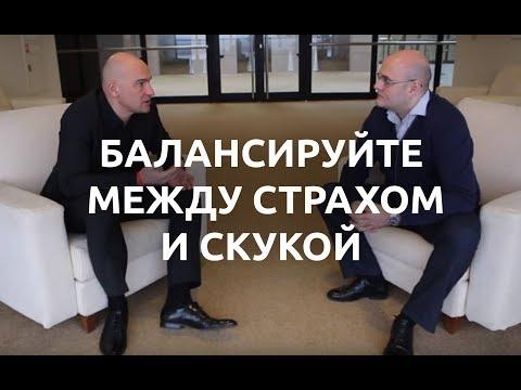Радислав Гандапас: Моя работа — мой мотиватор