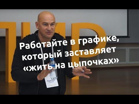 Радислав Гандапас. Выступление на фестивале ПиР-2017
