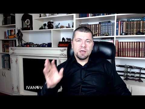 Отзыв Игоря Иванова на тренинг Дмитрия Зверева по линейкам инфопродуктов