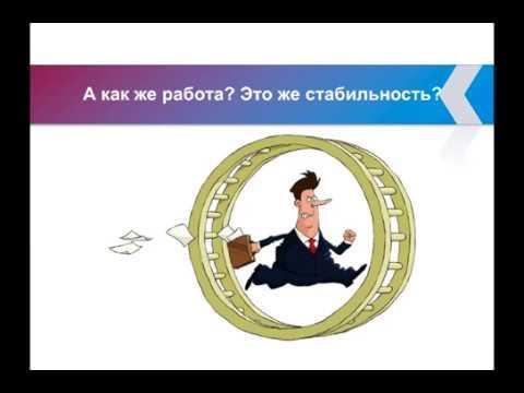 Куда инвестировать в 2018 — 8 стратегий Николая Мрочковского — где золотая жила