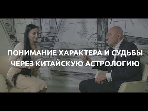Личность Радислава и дальневосточная культура: о чем говорят иероглифы