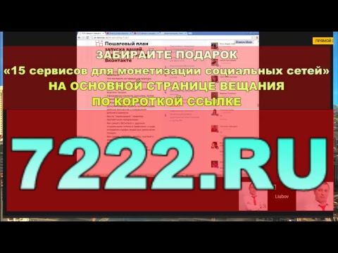ТОП-5 фишек и трендов в продажах через ВКонтакте