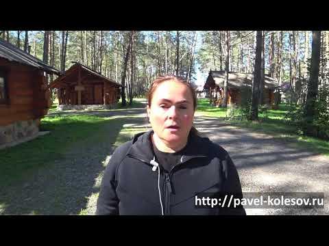 Отзыв Татьяны Борисенко на тренинг Достигаторский Гипноз на Алтае
