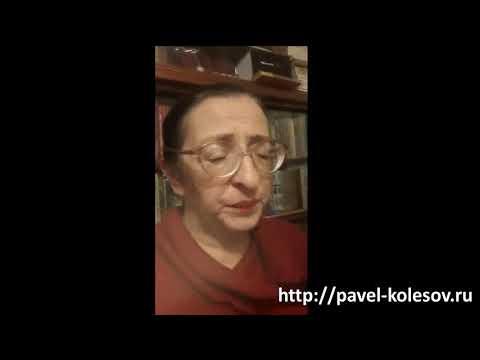 Павел Колесов тренинг Практика Самогипноза 1 отзыв Евгения Мандрыкина