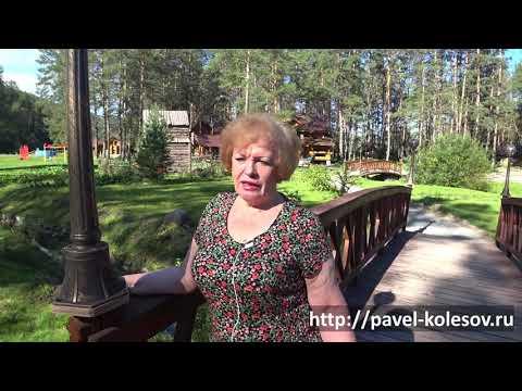 Отзыв Нины Корневой на тренинг Достигаторский Гипноз на Алтае