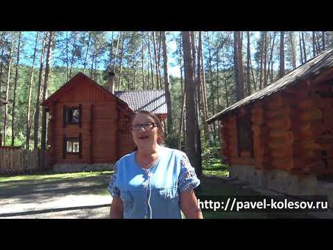 Отзыв Нины Литвиненко на тренинг Достигаторский Гипноз на Алтае