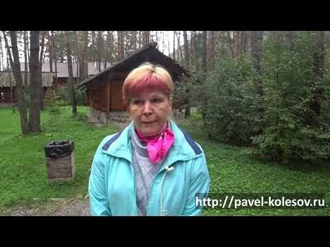 Отзыв Елены Куц на тренинг Достигаторский Гипноз на Алтае