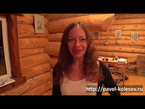 Отзыв Татьяны на тренинг Достигаторский Гипноз на Алтае