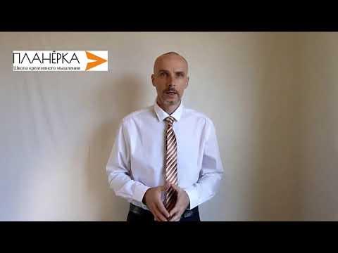 """Отзыв на обучение на курсе «Ваша высокодоходная онлайн школа POWER"""" в школе BizMotiv"""
