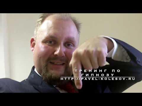 Приглашение на тренинг по Достигаторскому Гипнозу на Алтае
