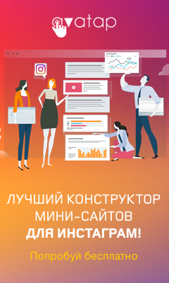 AVATAP - конструктор мини-сайтов для Инстаграм