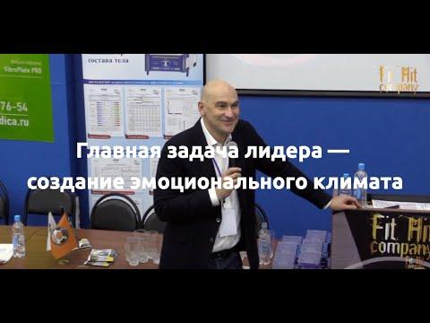 Радислав Гандапас: высокий эмоциональный интеллект — ключ на пути к успеху