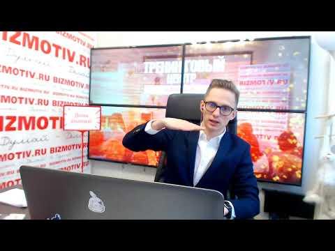 Метод КПСС для ВКонтакте. Запуск рекламы для создания клиентской базы за 1 час