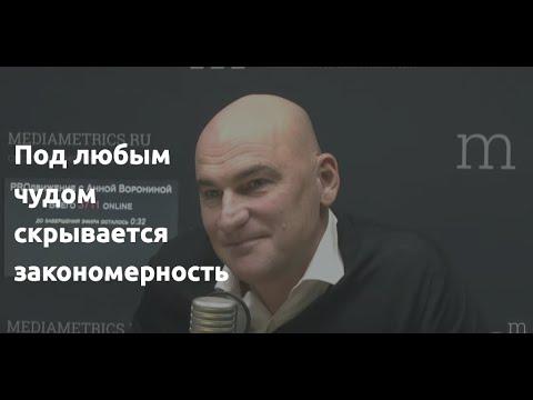 Карьерный путь Радислава Гандапаса: от кровельщика до бизнес-тренера