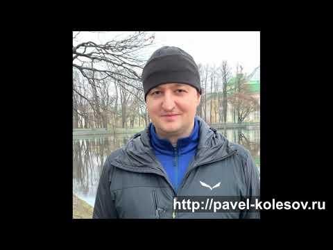 Отзыв Павлу Колесову от Ильи Цымбалиста на коуч сессию для дочери