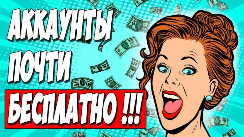 РЕГИСТРАЦИЯ АККАУНТОВ ЗА КОПЕЙКИ! Регистрация почт YAHOO через агрегатор kopeechka.store