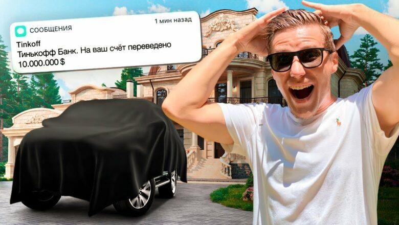 💰 ЗАРАБОТАТЬ $3000 с ТЕЛЕФОНА в КРИЗИС? 🤑 Купил квартиру за 20🍋 в Таиланде? Деньги Есть!