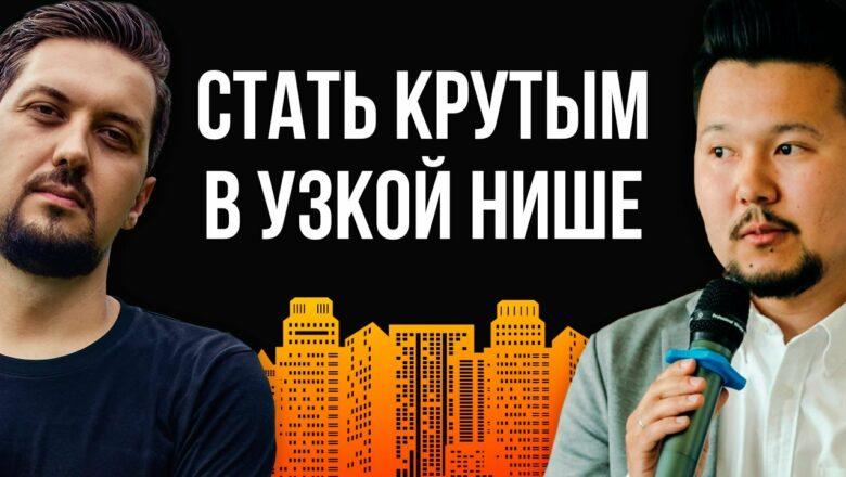 Как урбанист набрал 50.000 ПОДПИСЧИКОВ в узкой нише?! @yelbayev  о продвижении в YouTube и Instagram