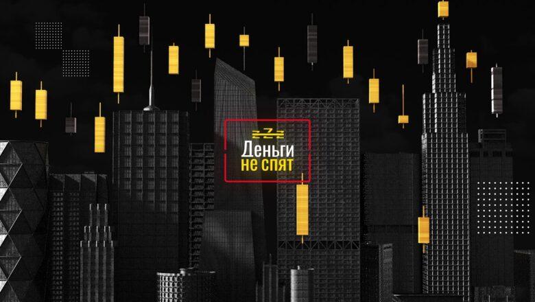 Почему обвал рынков откладывается и что делать инвесторам / Василий Олейник LIVE