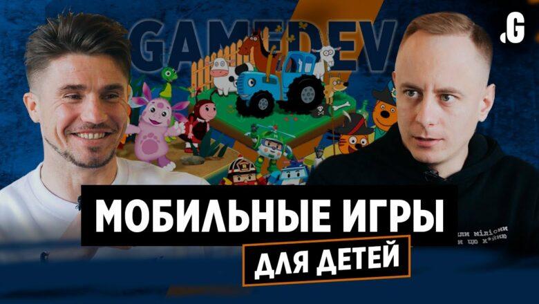 $2 млн в год на мобильных играх с персонажами популярных мультфильмов