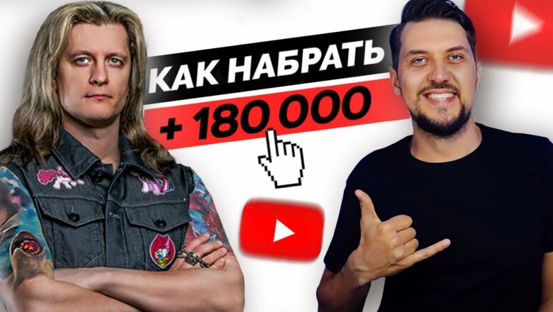 Как металлист и профессор ВШЭ набрал 180 000 на YouTube за 2 года ❘ Хулиномика Алексея Маркова