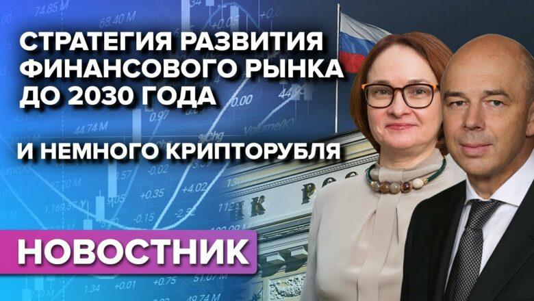 Теперь Российская экономика поднимется!